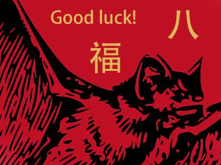 De supersticiones y buena suerte