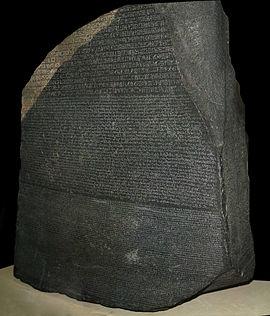Pierre de Rosette (British Museum)
